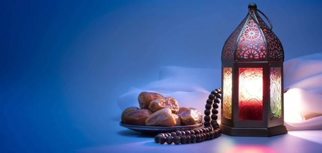 كفارة الإفطار في رمضان
