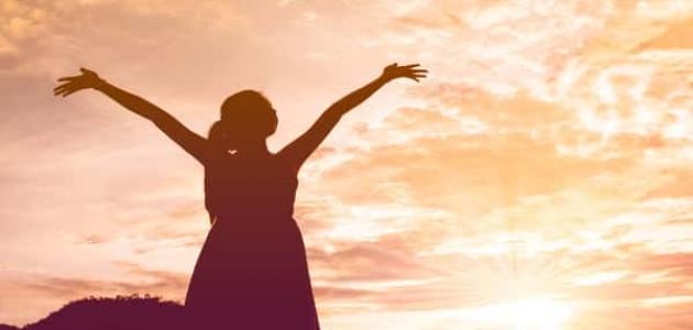أهداف علم النفس الإيجابي