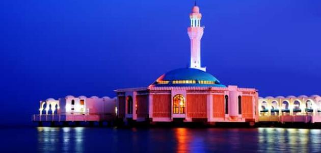 أهمية المساجد في الإسلام
