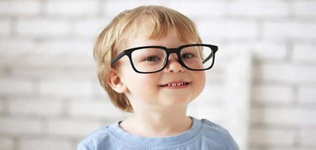 57f7f22e4 طرق علاج طول النظر عند الأطفال - موسوعة وزي وزي