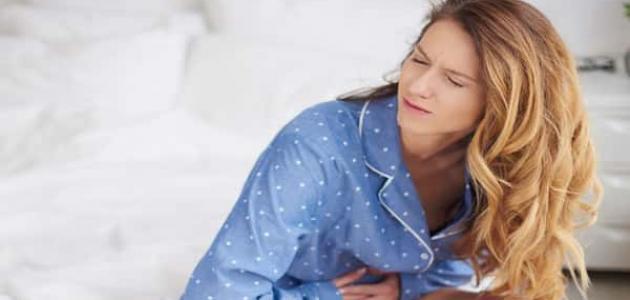 علاج آلام الدورة الشهرية للمتزوجات