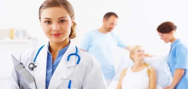 ما هو التأمين الصحي