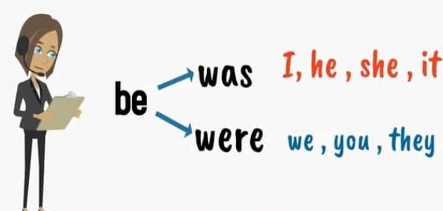 الماضي البسيط والماضي المستمر في اللغة الإنجليزية