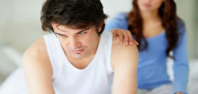 أسباب العجز الجنسي عند الرجال