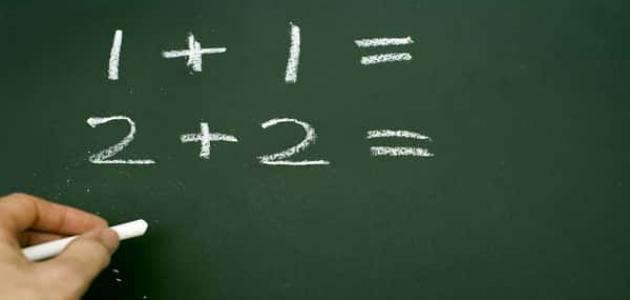 أساسيات تعليم الرياضيات