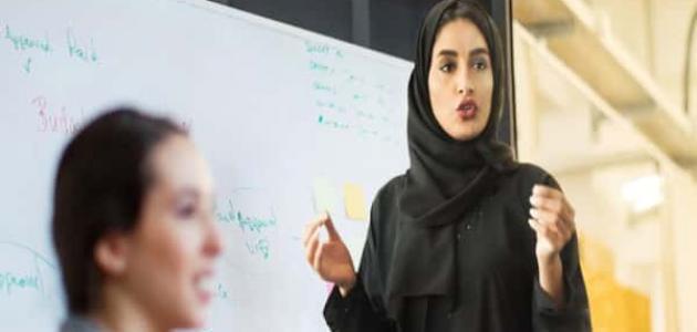 دور المرأة في تنمية المجتمع