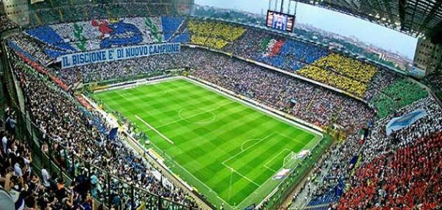 معلومات عن ملعب سان سيرو