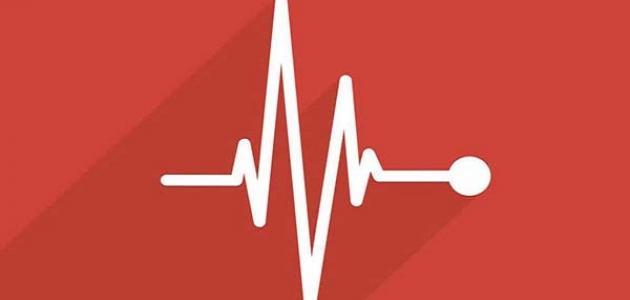 معلومات عن انخفاض معدل ضربات القلب