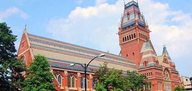 معلومات عن جامعة هارفارد