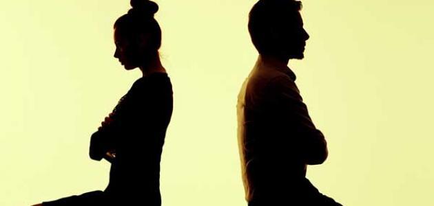 da9ddc84d آثار الطلاق على المجتمع - موسوعة وزي وزي