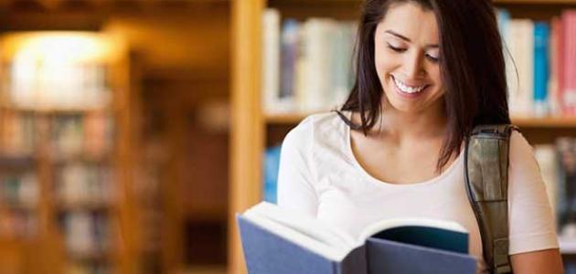 معلومات عن أهمية القراءة