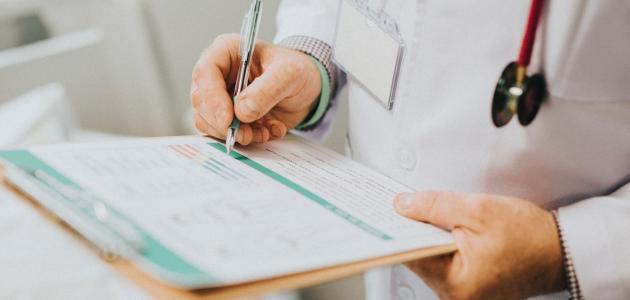 أعراض سرطان المستقيم
