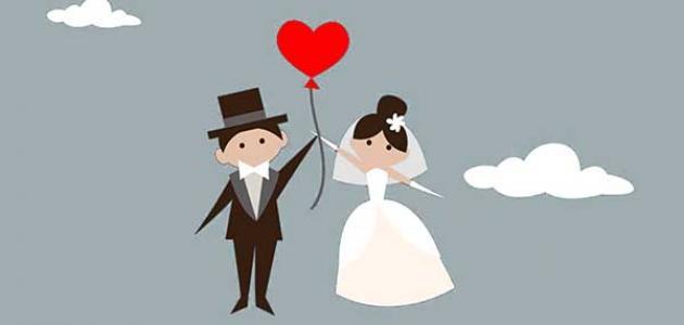 600829beaca04 علامات تدل على الحياة الزوجية السعيدة - موسوعة وزي وزي