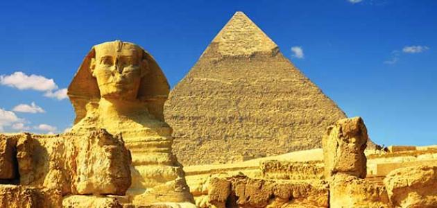 كتاب الجفر عن مصر