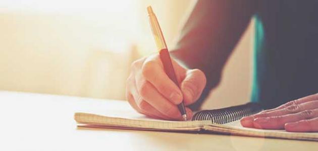 أنواع الكتابة في اللغة العربية