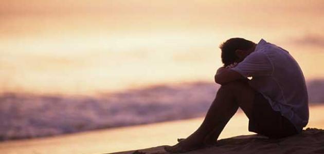 الفرق بين الهم والحزن