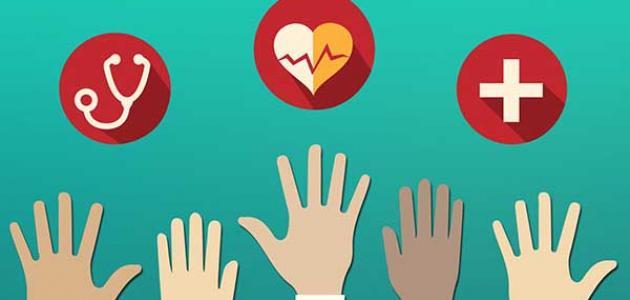 أهمية التثقيف الصحي