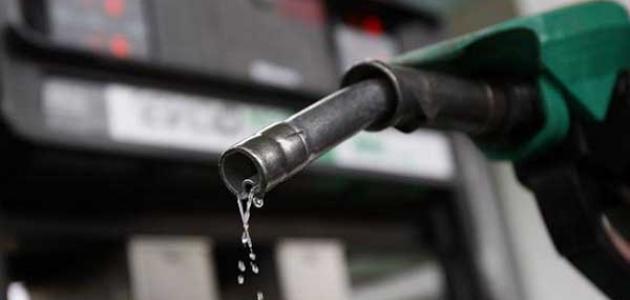 ما هي أنواع الوقود
