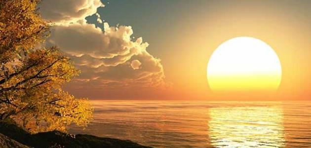 تعبير عن شروق الشمس