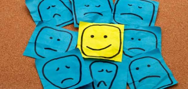 تعريف التفكير الإيجابي