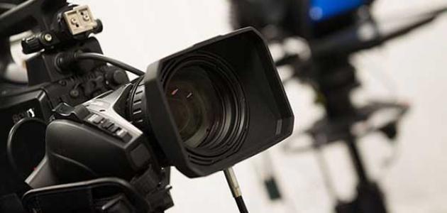 تعريف الإعلام