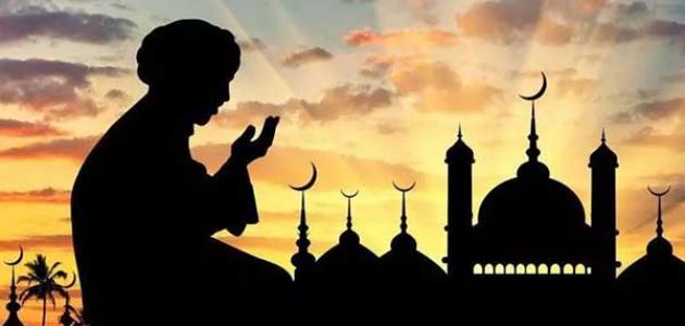 تعريف الإسلام