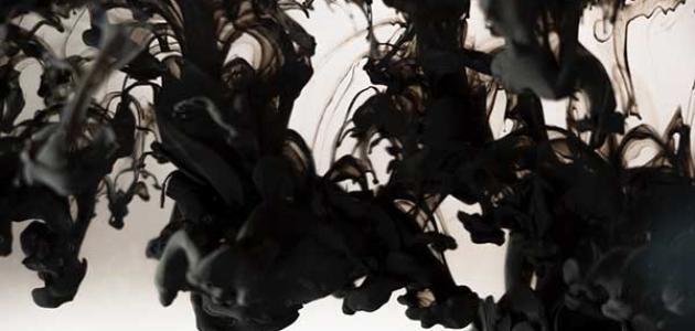 دلالة اللون الأسود