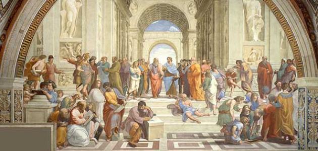 ما هي أهمية الفلسفة