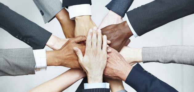 أهمية التعاون في الحياة