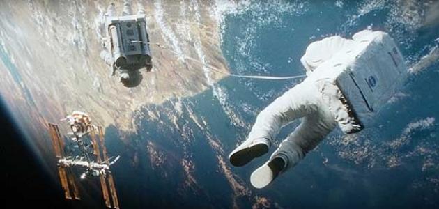تعريف الجاذبية الأرضية