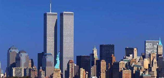 أين يقع برج التجارة العالمي