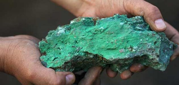 أهمية الثروة المعدنية