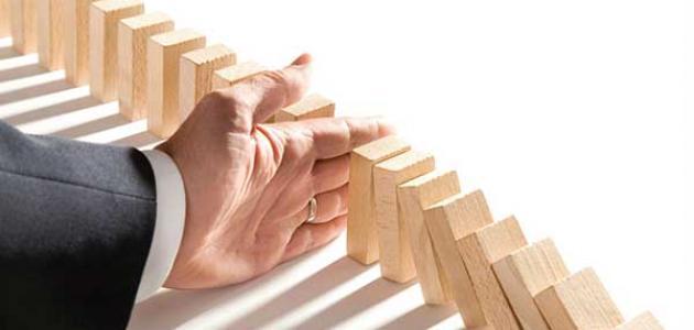 تعريف إدارة المخاطر