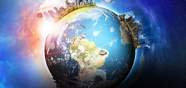 معلومات عن الكرة الأرضية