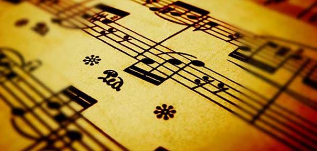 تعريف الموسيقى لغة واصطلاحًا