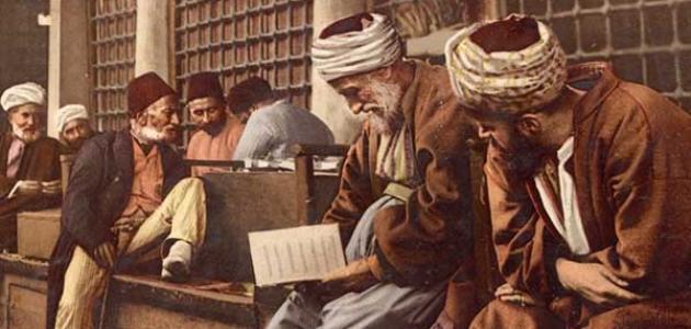 مفهوم الفقه الإسلامي