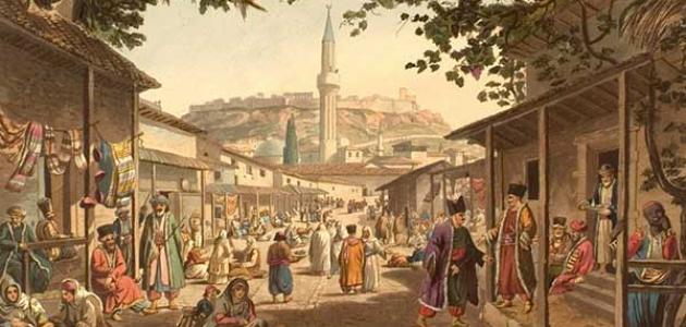 النظام الإقطاعي في الدولة العثمانية