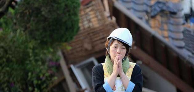 معلومات عن زلزال اليابان الشهير