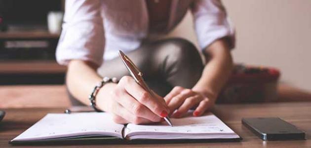 كيفية كتابة خاتمة موضوع تعبير