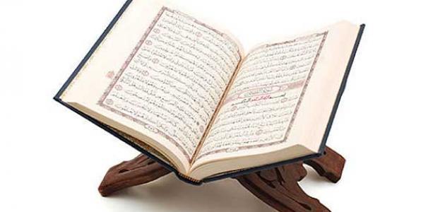 أسماء الملائكة المذكورة في القرآن الكريم
