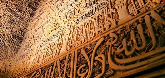 مفهوم اعتناق الإسلام