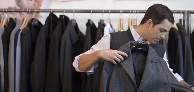 حكم لبس الملابس الضيقة للرجال