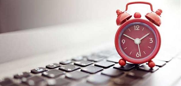 أسس إدارة الوقت وأهميتها