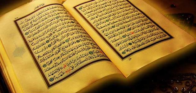 سبب نزول سورة الواقعة