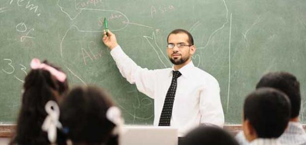 أجمل ما قيل عن المعلم