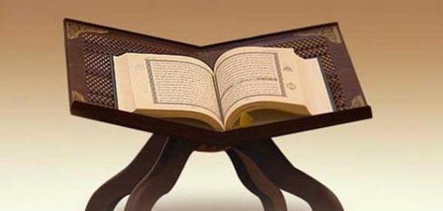 سبب نزول سورة المؤمنون