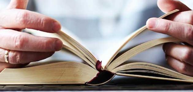 مدرسة أبولو في الذاكرة الأدبية