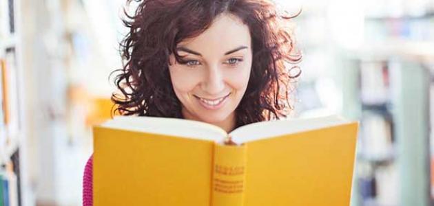 كلمة عن القراءة