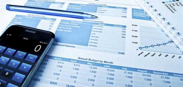 تعريف الموازنة المالية