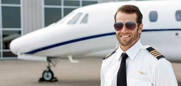موضوع تعبير عن مهنة الطيار